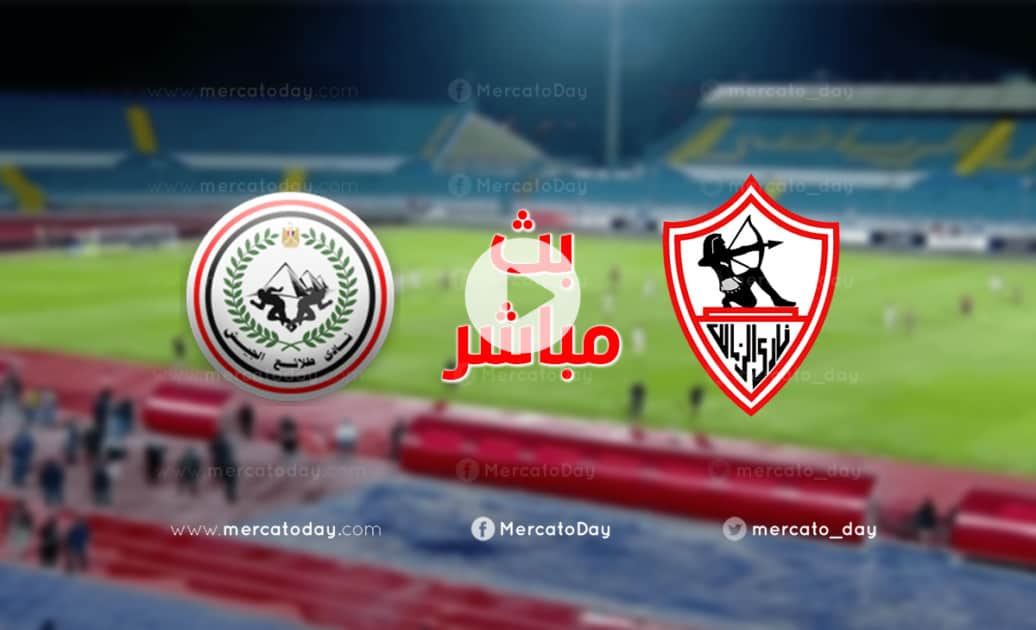 Live Broadcast |  Watch the match between Jamalek and Al-Jaish in the Egyptian League