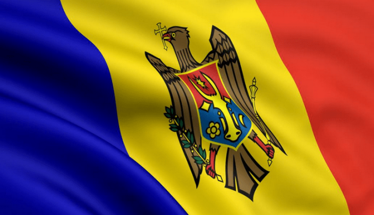 Tensions between Washington and Chisinau!  The decision of the Parliament of the Republic of Moldova shook the water