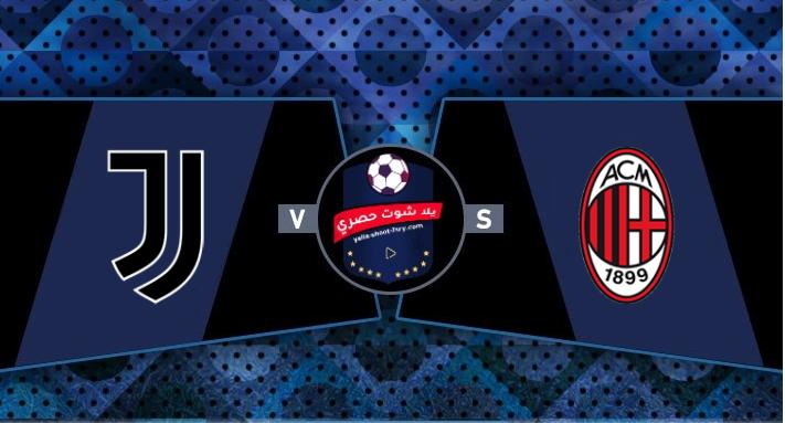Today Juventus and Milan match ends 01/06/2021 Italian League